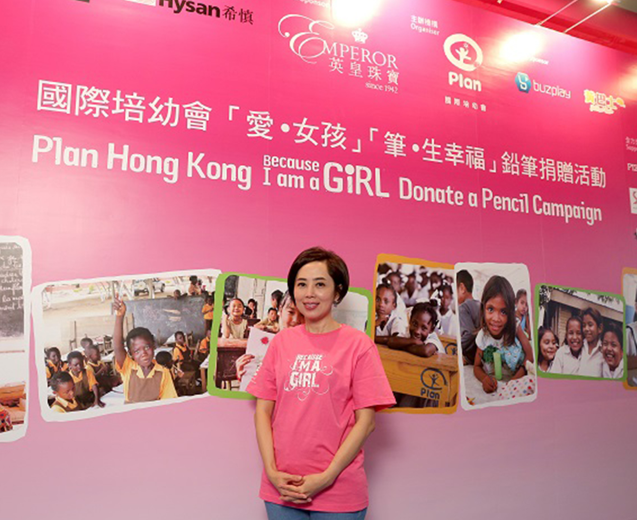 because i am a girl charity review