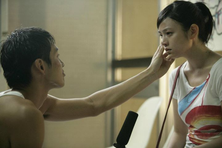 apple of my eye movie review