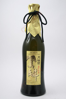 gekkeikan black and gold sake review