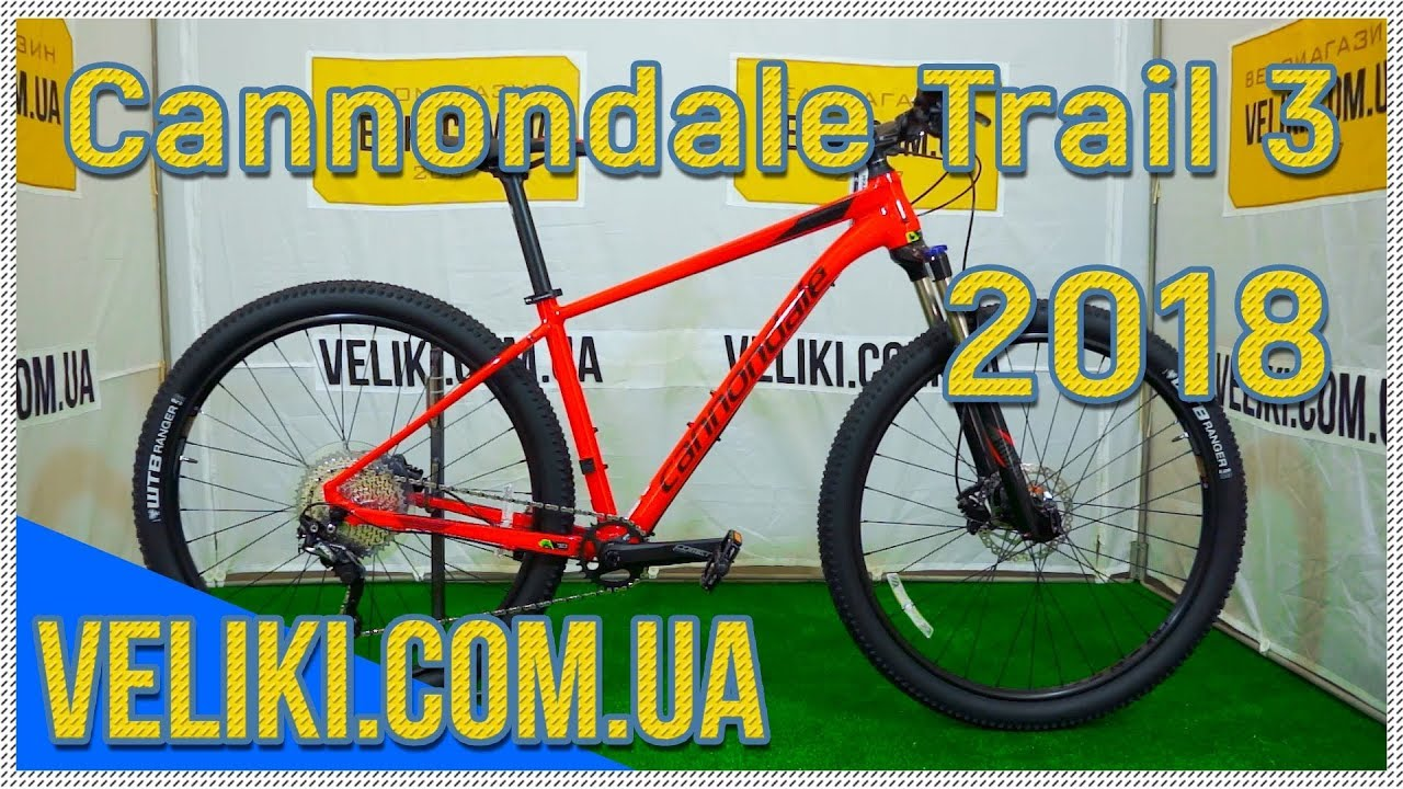cannondale trail 4 2018 review